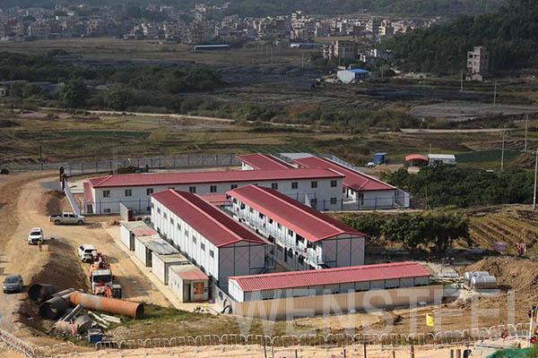 temporary workforce dormitories